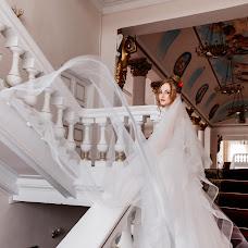 Wedding photographer Sasha Prokhorova (SashaProkhorova). Photo of 21.05.2018