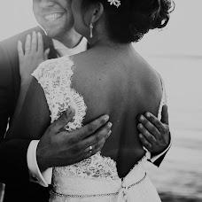 Esküvői fotós Virág Mészáros (virdzsophoto). Készítés ideje: 26.10.2018