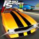 Pro Series Drag Racing