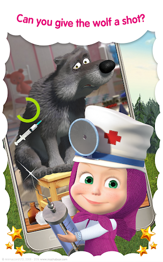 Masha and the Bear: Vet Clinic 3.21 screenshots 11