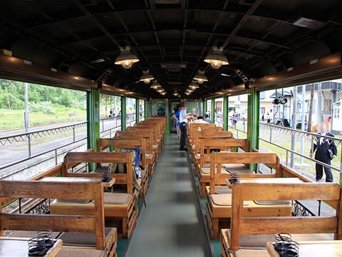 JR北海道 観光列車「風っこそうや」 音威子府にて_11 2号車 車内