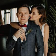 Wedding photographer Anastasiya Zorkova (anastasiazorkova). Photo of 04.09.2018