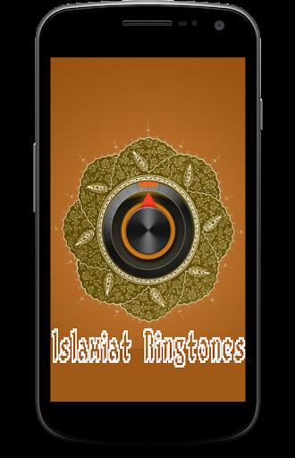 اسلاميات Ringtones