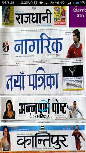 Nepali News - All Daily Nepali Newspaper Epaper by Dutch Man