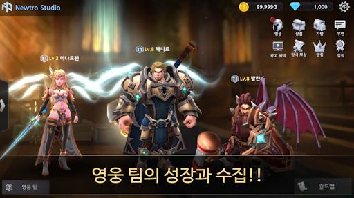 World S  captures d'écran 1