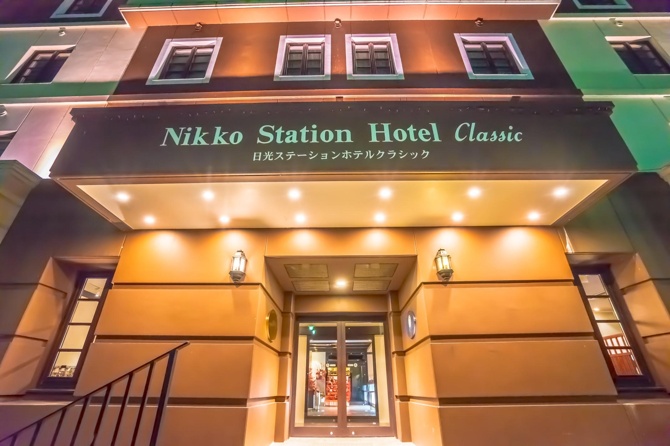 Nikko Station Hotel Classic4
