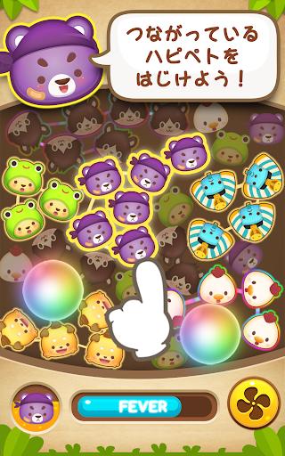 無料解谜Appのぷちぷちポップ:パズルゲーム|記事Game