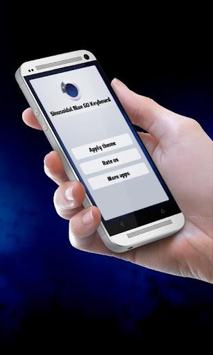 玩免費個人化APP|下載正弦藍表情符號 app不用錢|硬是要APP