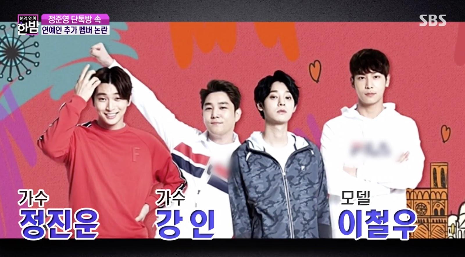 jung joon young chat 1