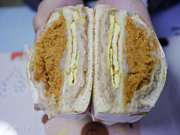 湛藍複合式餐飲,爆漿芋泥蛋餅,芋泥肉鬆蛋土司,芋頭控的最愛(菜單)