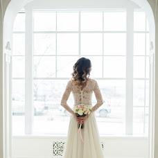 Wedding photographer Ulyana Kanadina (id8000198). Photo of 05.04.2017