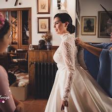 Wedding photographer Israel Diaz (video-boda). Photo of 10.10.2017