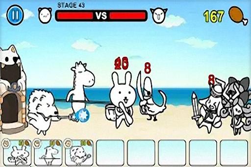 Milky Animals Cute Game 8.0 de.gamequotes.net 5
