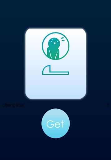 玩免費遊戲APP|下載Toylet app不用錢|硬是要APP