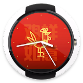Lucky Rooster Watch Face