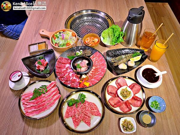 澄居烤物燒肉-文心店