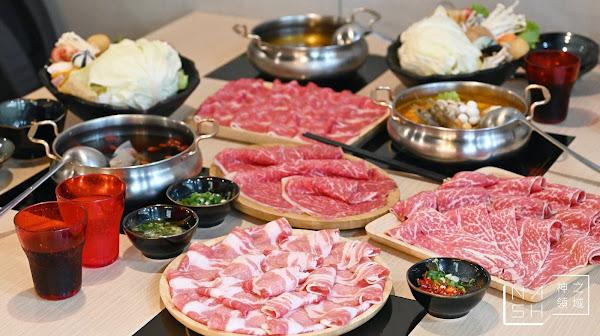 汐止肉饕涮涮屋火鍋餐廳