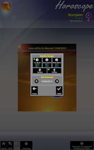 無料娱乐Appのホロスコープ|記事Game