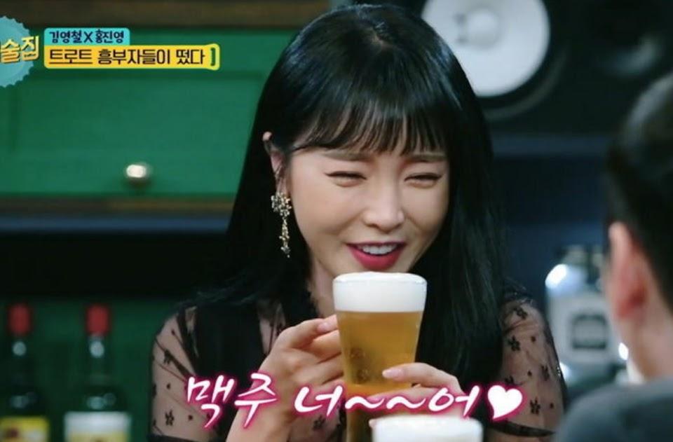 HongJinYoungAlcohol
