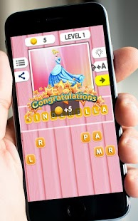 Guess The Princess Quiz screenshot