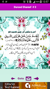 142 Durood Shareef Collection - náhled