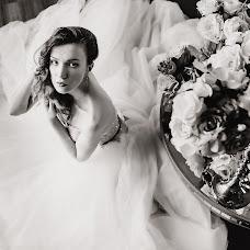 Wedding photographer Nadezhda Kuzmina (NadiaKuzmina). Photo of 23.04.2017