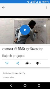 RAJ GK ( Rajasthan GK ) - náhled