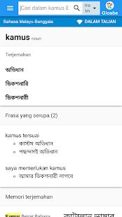 Benggala-Bahasa Melayu Kamus - náhled