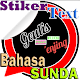 Download Stiker Text Bahasa Sunda - WaStickersApp For PC Windows and Mac
