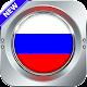 russian radio russkoe radio online russia internet Download on Windows