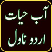 Aab e Hayat Urdu Novel !