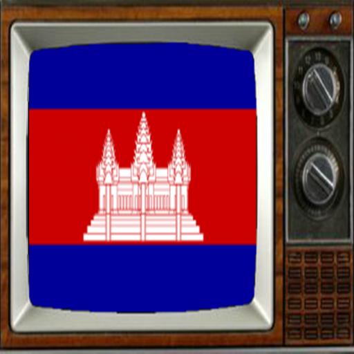 Satellite Cambodia Info TV