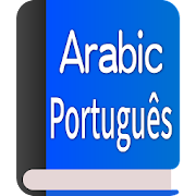 Arabic-Portuguese Dictionary