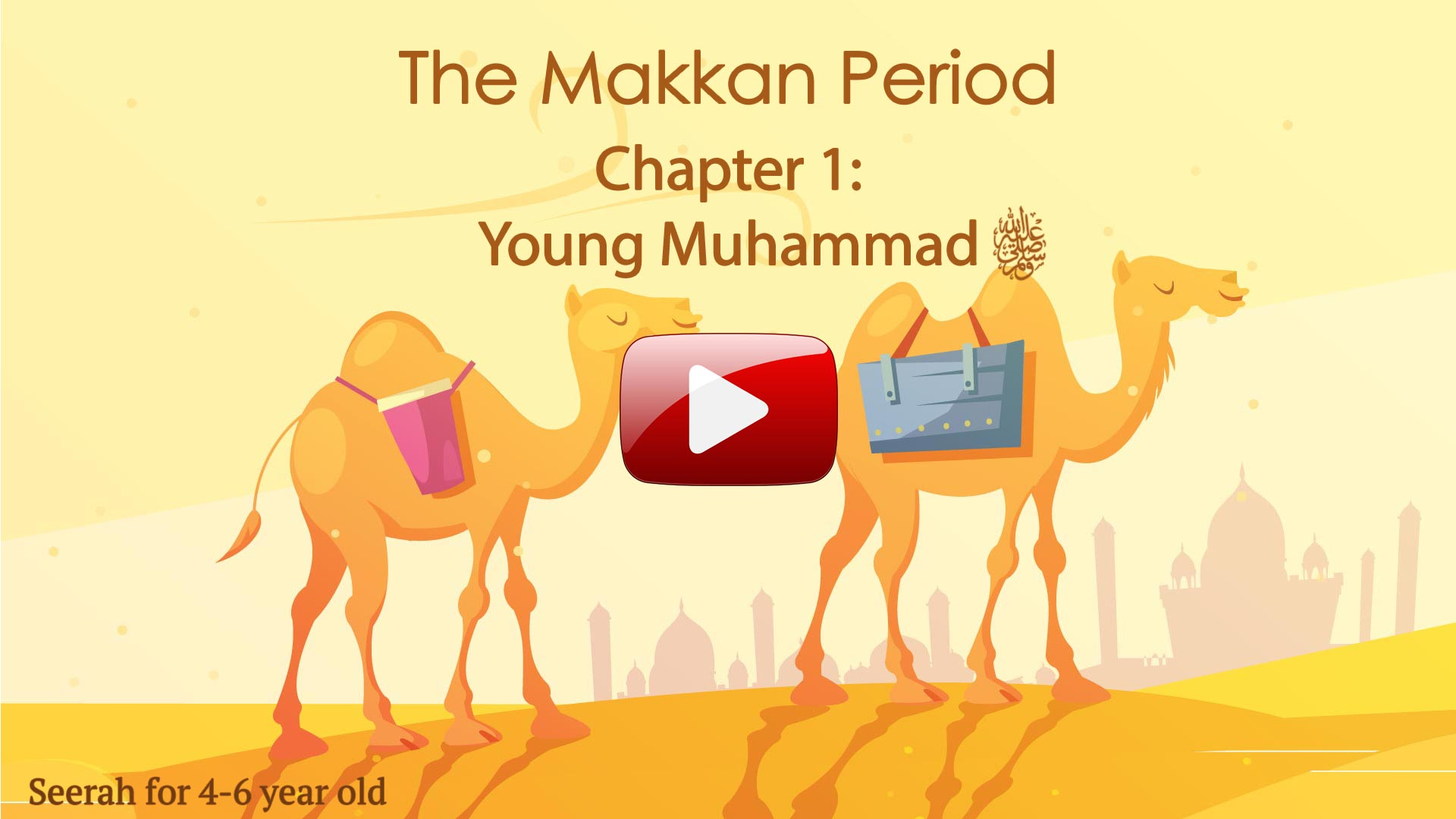 Subscribe to get access to Seerah Video