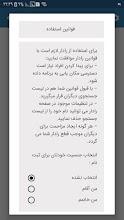 تلگرام ضد فیلتر _ (newgram) نیوگرام screenshot thumbnail