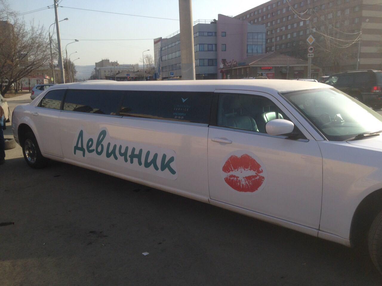 Крайслер 300C  в Красноярске