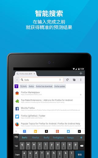Firefox 浏览器,快速且安全 screenshot 11