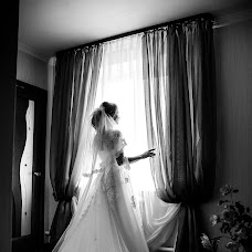 Wedding photographer Lyubov Sakharova (sahar). Photo of 30.04.2018