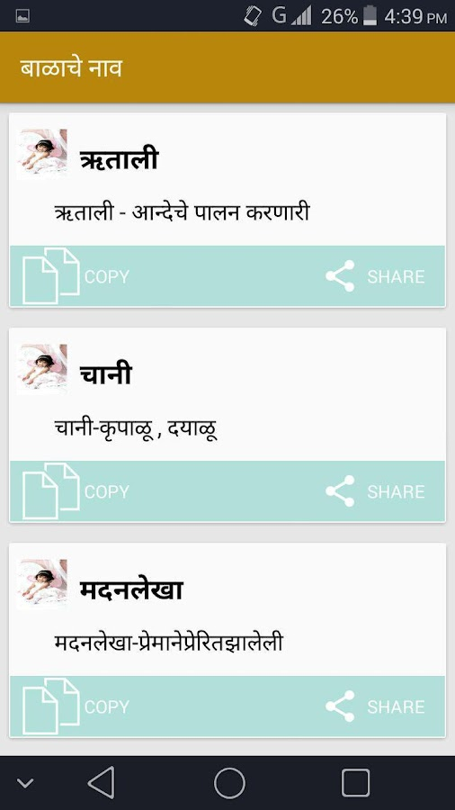 Google Marathi Font Free Download - suggestions - Informer