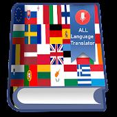 Tải Voice translator Master miễn phí