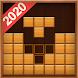 木ブロックパズル古典 ゲーム