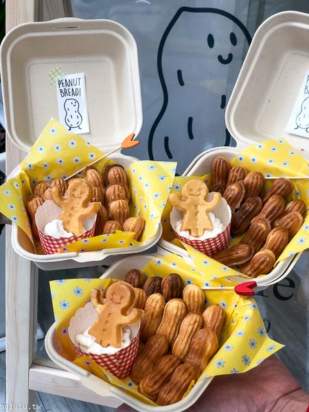 咖啡下午茶「Maum cafe 마음카페」韓國歐爸的咖啡館!現烤花生鬆餅超療癒又可愛!|台南甜點|