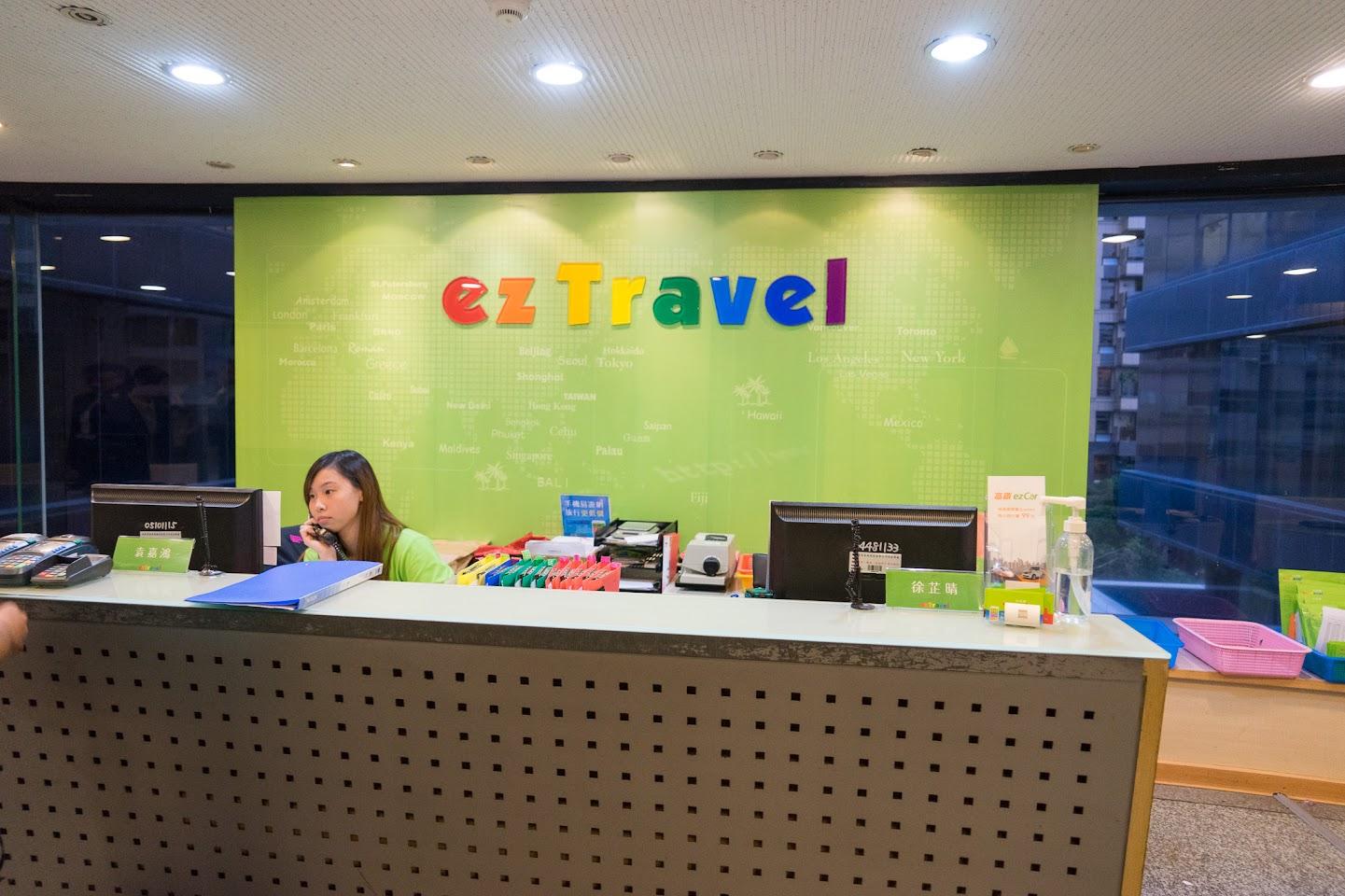 易遊網旅行社(EZ Travel)