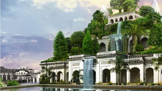 hith-Hanging-Gardens-of-Babylon-E.jpeg