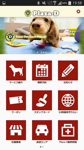 iOS 8 功能速覽,進化的訊息回覆、健康管理、縮時攝影| T客邦- 我只 ...
