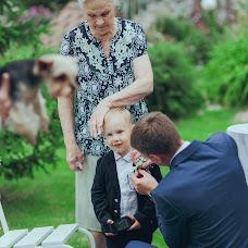 Wedding photographer Valeriya Kulikova (Valeriya1986). Photo of 16.02.2018