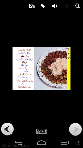 موسوعة الطبخ الحبوب