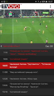 TVOYO.TV- screenshot thumbnail