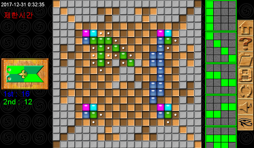 together boardgame 2.16.16 screenshots 3