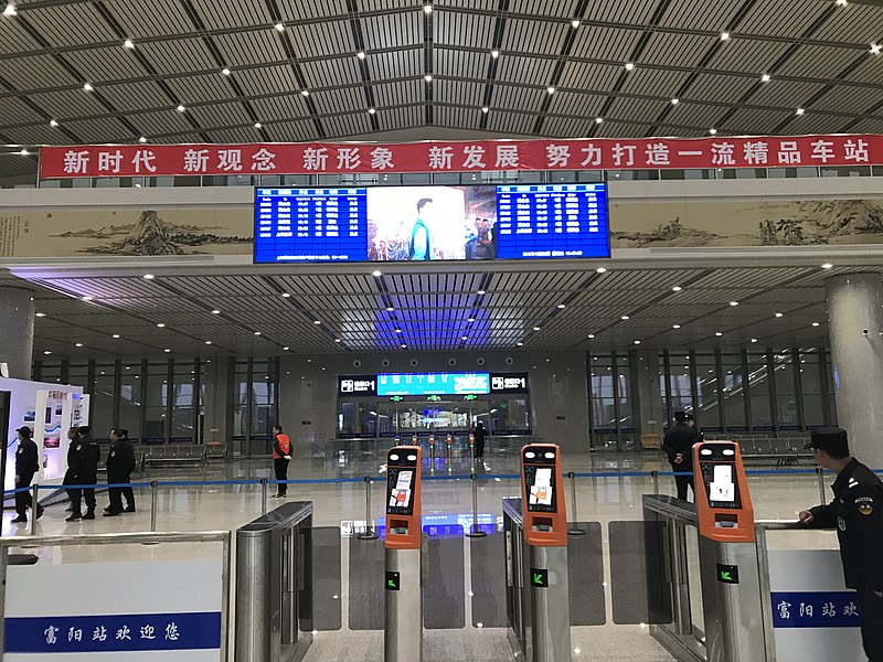 Entrance of Fuyang Station in China, with Fuchunshanjutu Mural and FaceID inspection machines.